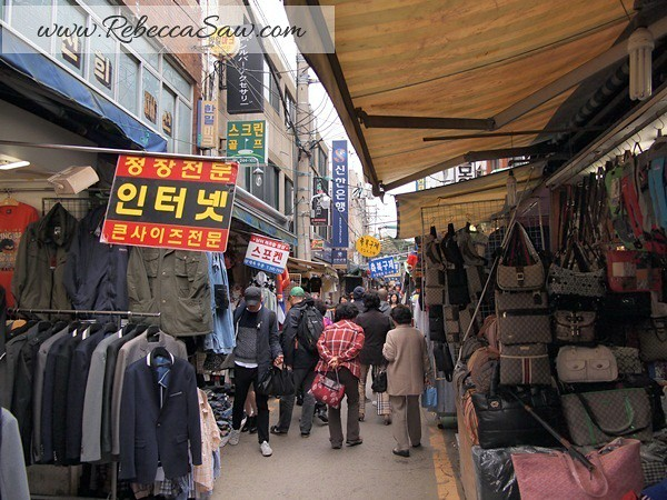 Busan Korea - Day 3 - RebeccaSaw-044