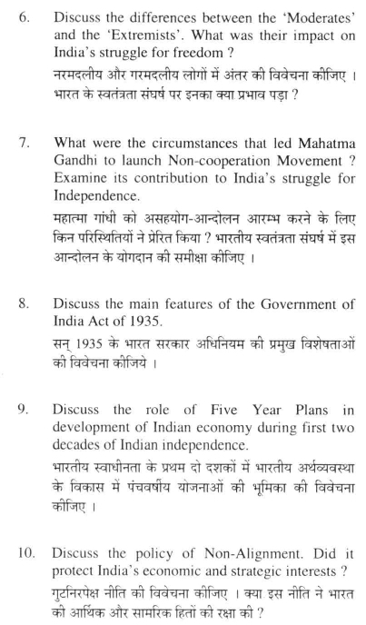 DU SOL B.Com. Programme Question Paper - History (History of India 1750-1970) - Paper XV