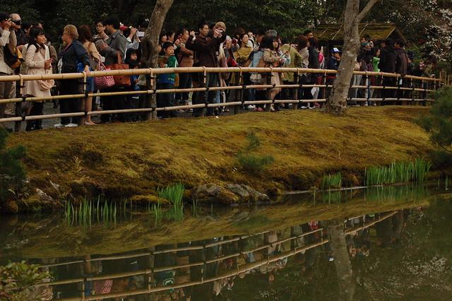 0761 - Kinkaku-ji el Pabellón dorado