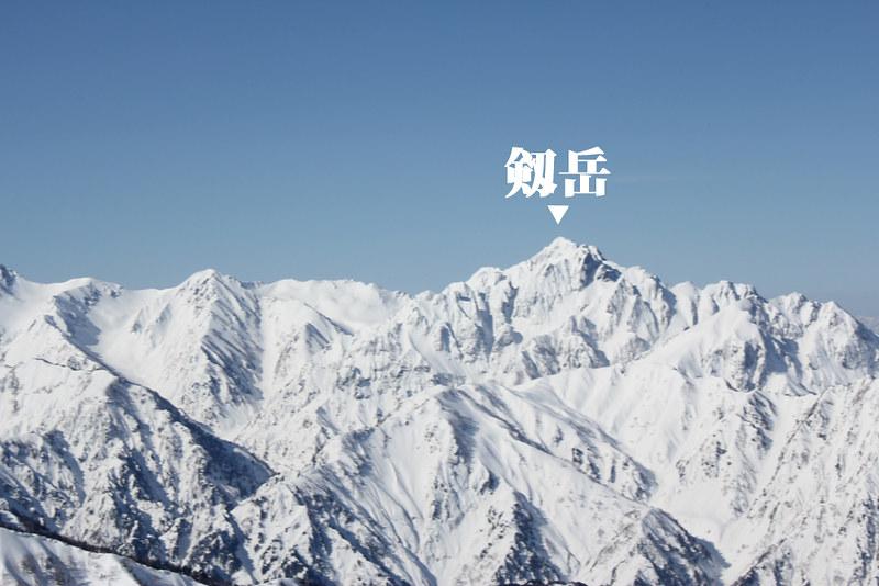 唐松岳_73