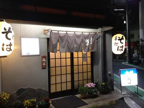 お店の入り口@濱の