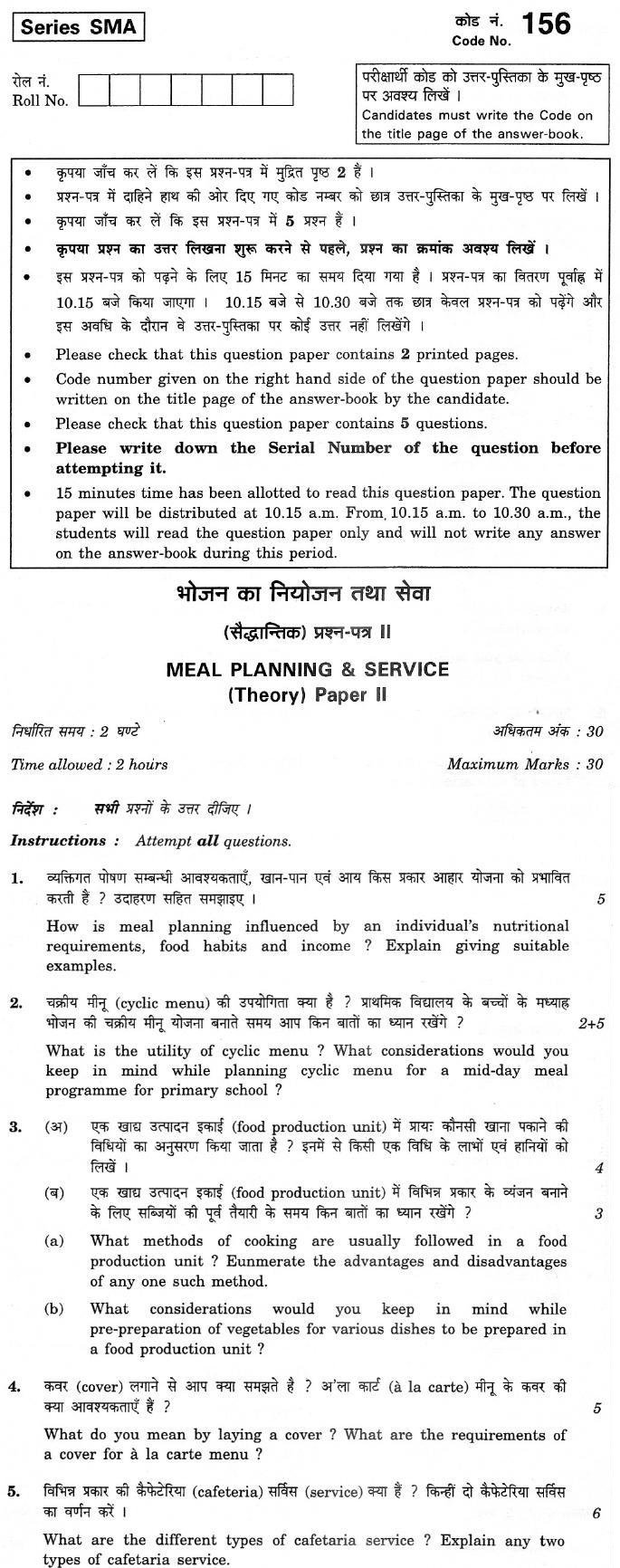 CBSE Class XII Previous Year Question Paper 2012 Meal Planning & Service