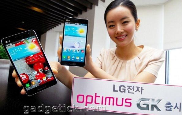дата выхода LG Optimus GK