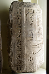 Fragment of a Stela