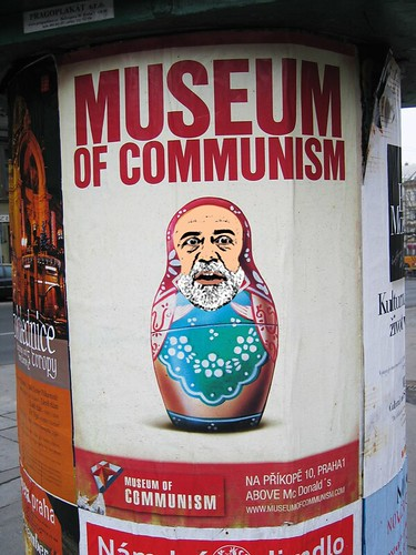 MUSEUM OF COMMUNISM by WilliamBanzai7/Colonel Flick