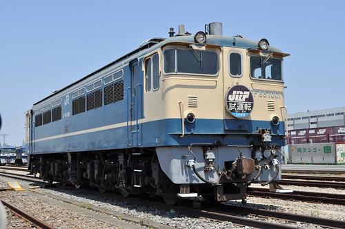 EF65 1001