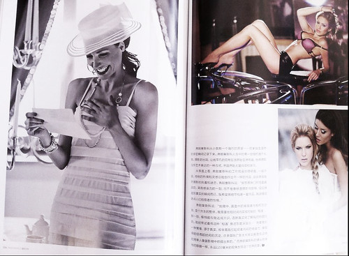 PUBBLICAZIONE SU PHOTO WORLD MAGAZINE CINA www.francescofrancia.it by francesco francia fashion photographer - fotografo