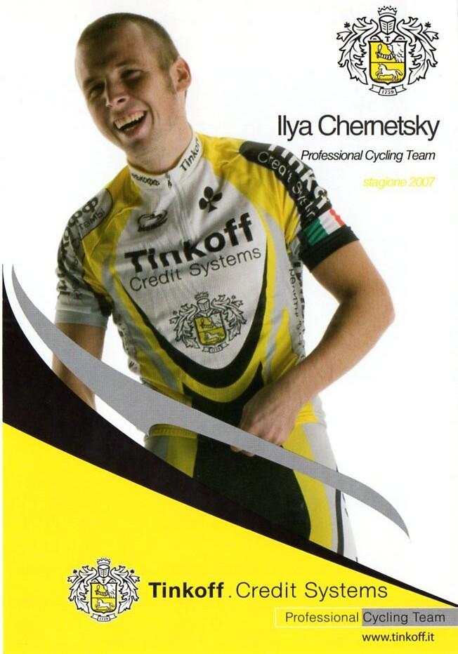 Ilya Chernetsky - Tinkoff 2007