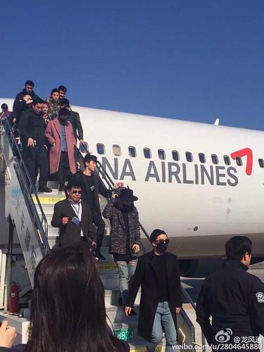 GDYBRI Harbin Arrival 2015-03-21 007