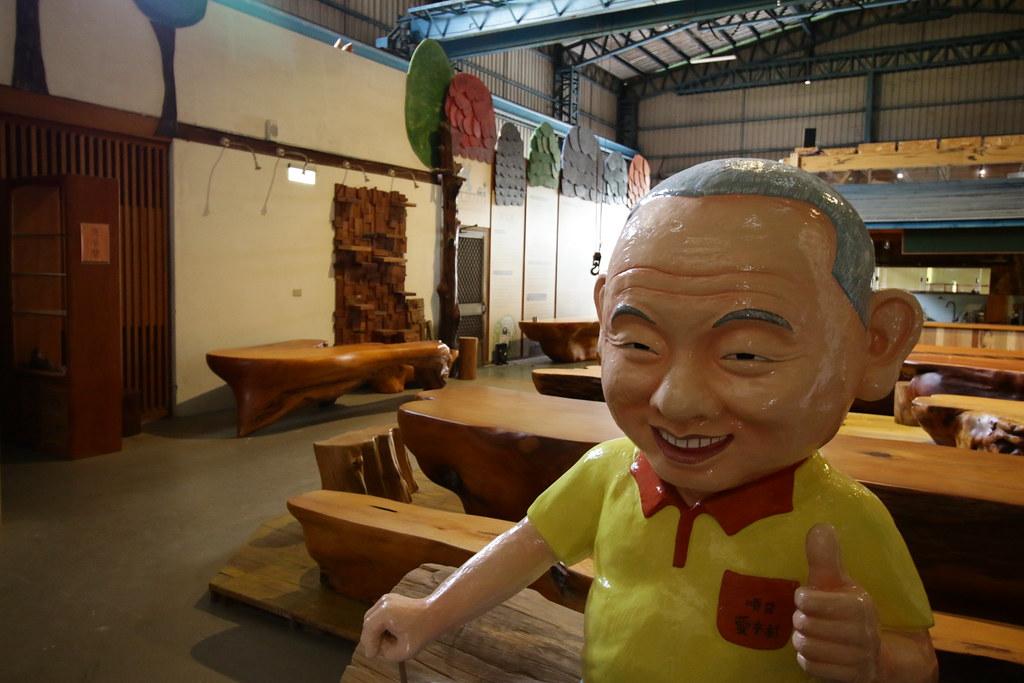 嘉義市順益檜木觀光工廠 (19)