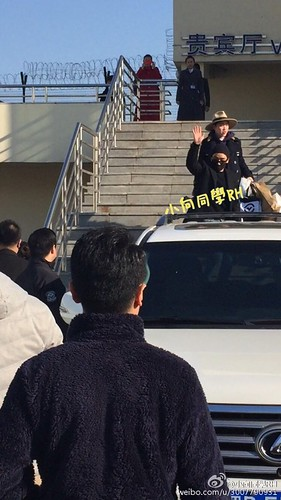Big Bang - Harbin Airport - 21mar2015 - Seung Ri - 小向同學RH - 02