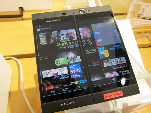 2つのディスプレイを搭載した「MEDIAS W N-05E」の発売日が4月18日に決定!