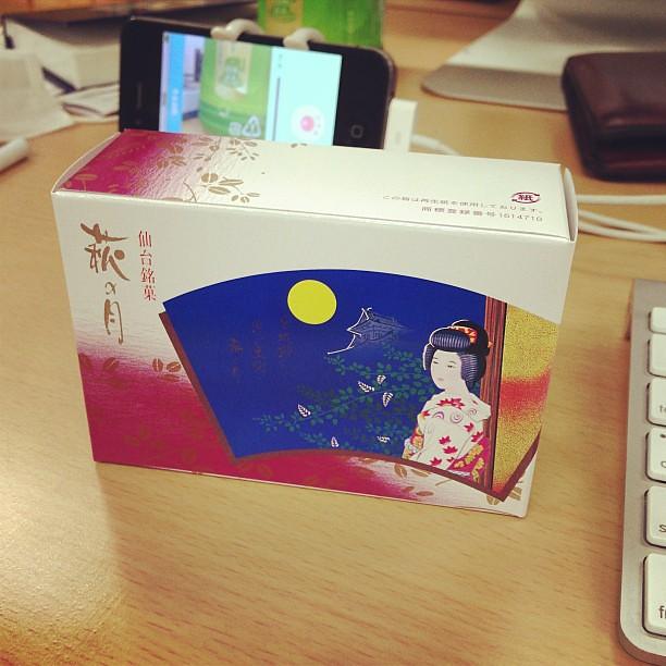 仙台銘菓 萩の月