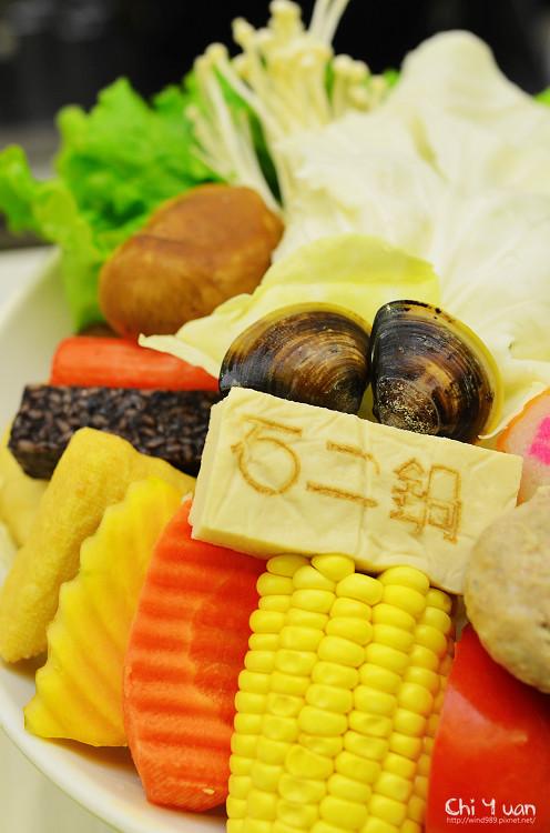 [台北]東門站石二鍋。炒煮石鍋湯底,198元超值蔬食