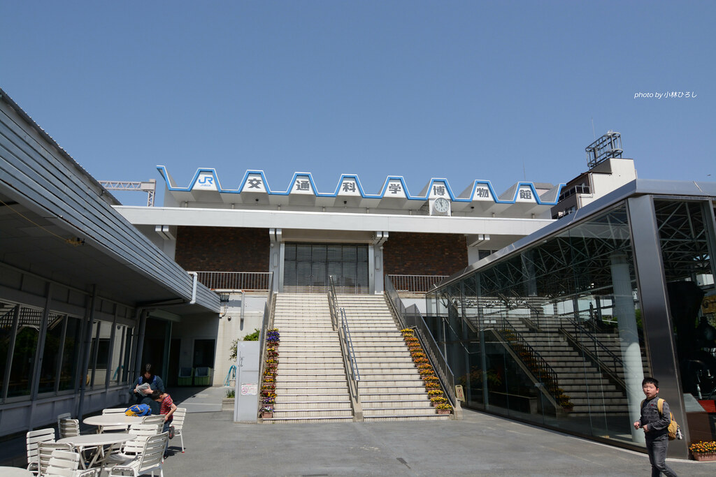 JR交通科学博物館 (大阪)