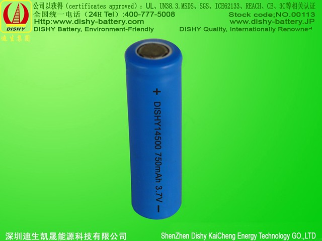 cylindrical Li-ion 750mAh 14500 Electronic cigarette battery