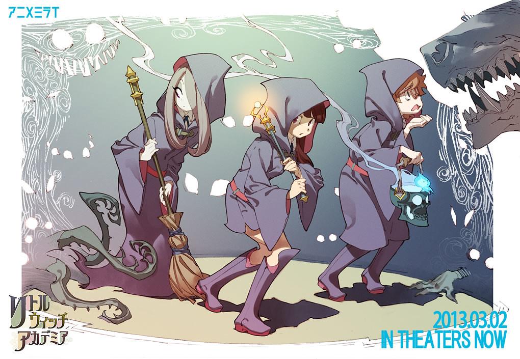 130420 - 新人原畫師培育企劃『アニメミライ2013』之魔女冒險動畫《Little Witch Academia》全球免費公開!