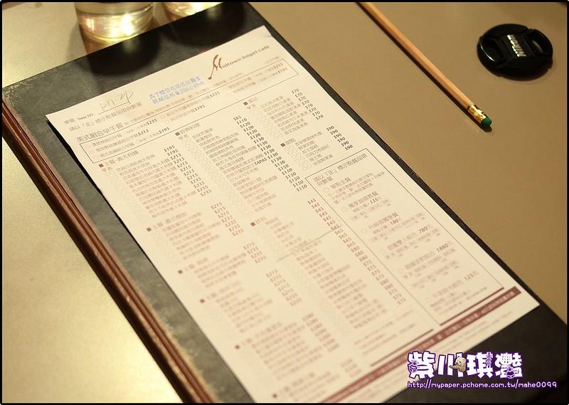 【聚餐】高雄-三民‧Midtown bagel cafe(早午餐) - 個人新聞台