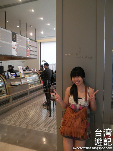 taiwan trip blog day 2 ximending taipei 101 agnes b cafe wufenpu raohe night market 25