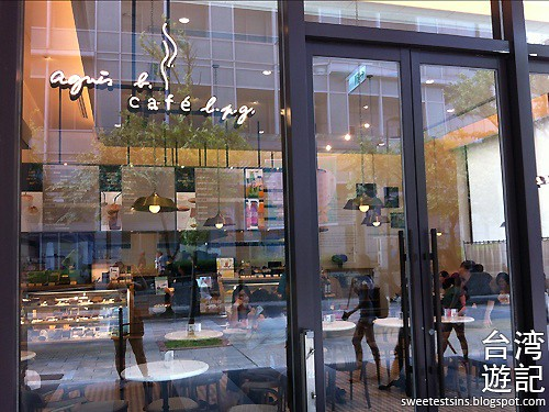 taiwan trip blog day 2 ximending taipei 101 agnes b cafe wufenpu raohe night market 24