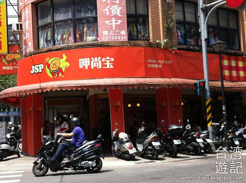 taiwan trip blog day 2 ximending taipei 101 agnes b cafe wufenpu raohe night market 1
