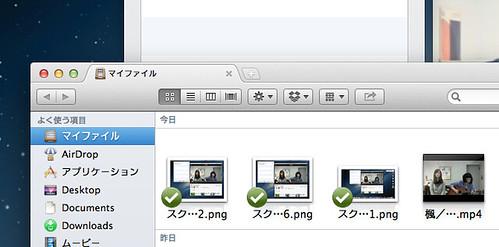 スクリーンショット 2013-04-27 0.43.53