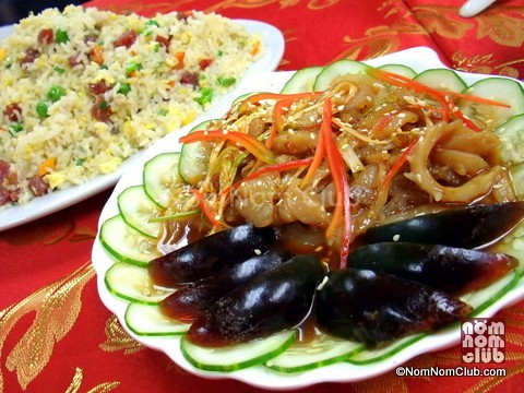 Century Egg with Seaweed (P180); background: Yang Chow Friend Rice (Large - P276)