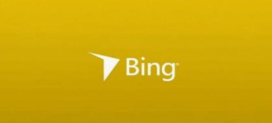 Новый логотип Bing