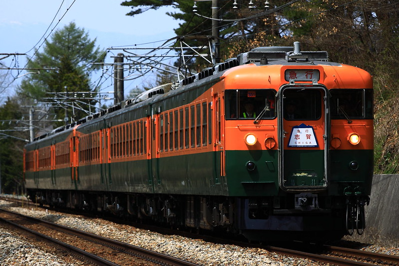 """series169 Express""""Shiga"""""""