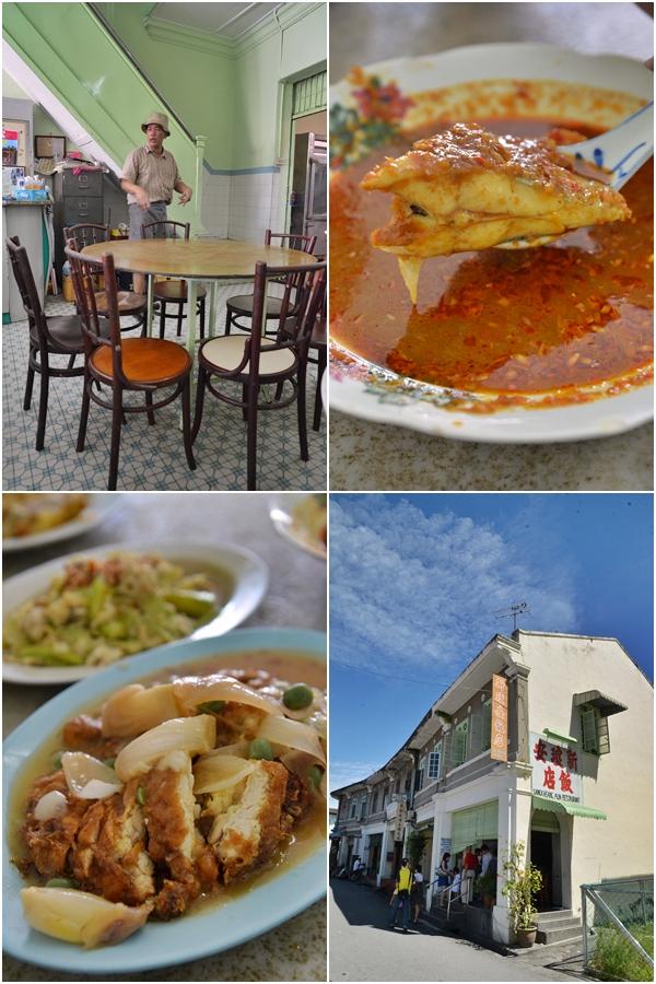Shin Keang Aun Hainanese Restaurant