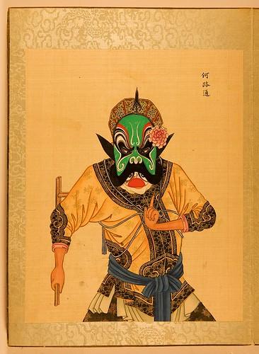 016-Álbum de caras de la ópera de la Oficina de la Gran Paz-1851-1911-Biblioteca Digital Mundial