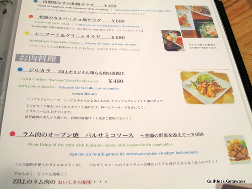 cafe-zill-sapporo.jpg