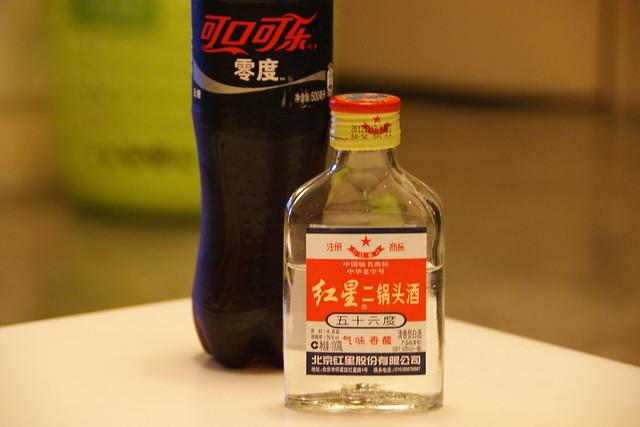 白酒 with the chaser of COKE - naniyuutorimannen - 您说什么!