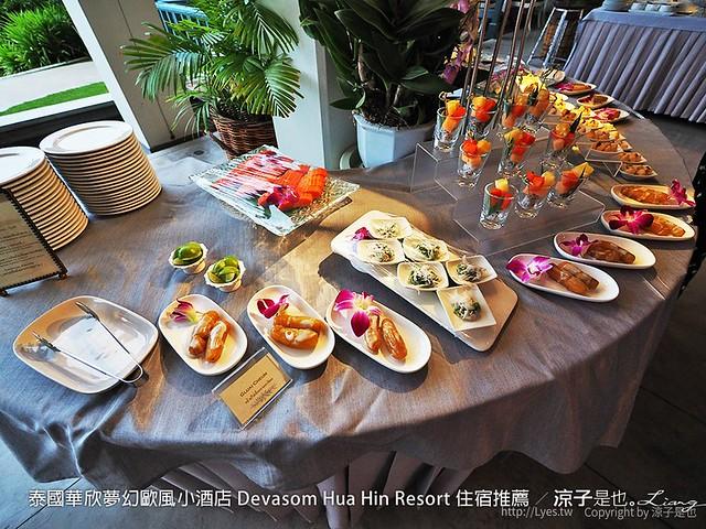 泰國華欣夢幻歐風小酒店 Devasom Hua Hin Resort 住宿推薦 64