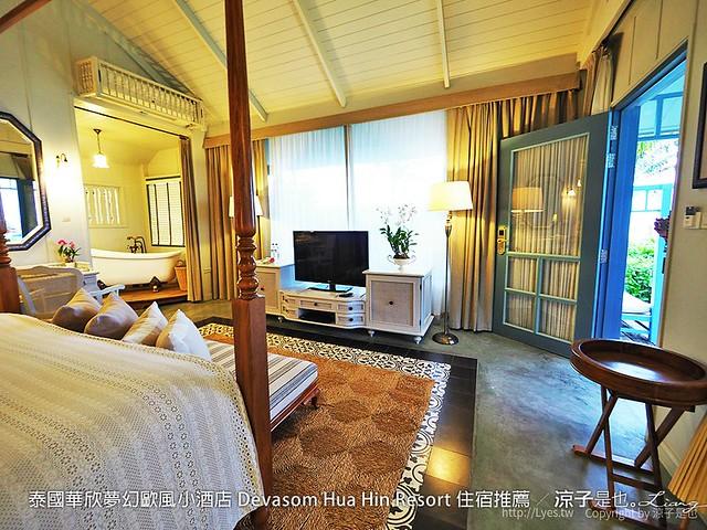 泰國華欣夢幻歐風小酒店 Devasom Hua Hin Resort 住宿推薦 56