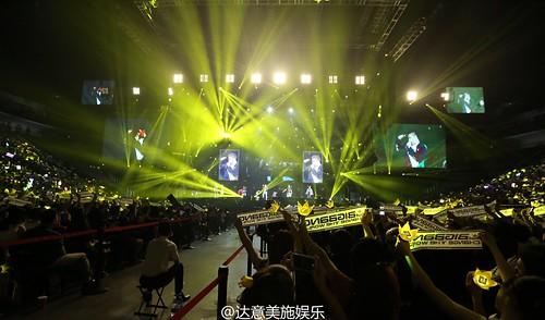 BIGBANG FM Beijing Day 2 2016-07-16 various (8)