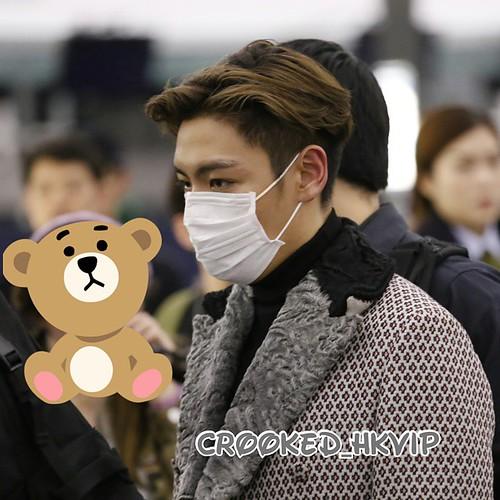 TOP - Hong Kong Airport - 15mar2015 - crooked_hkvip - 06