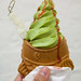 Matcha Better - Matcha soft serve ice cream, tayaki filled with red bean, matcha powder, strawberry drizzle, mochi