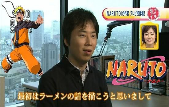 Kishimoto Autor de Naruto Publicará uma Nova Obra!