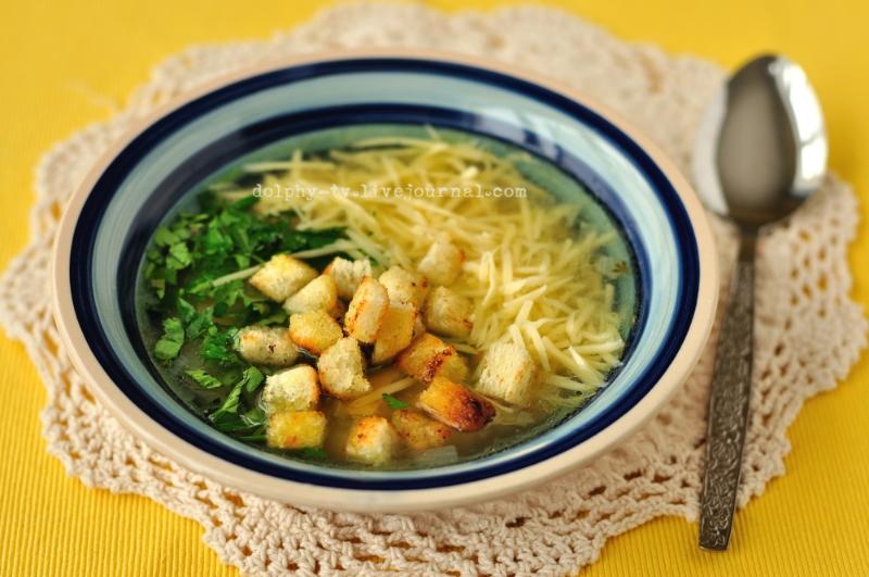 Чешские супы рецепты фото