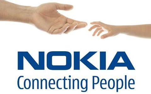 дата выхода Nokia Catwalk