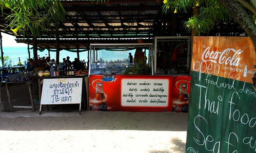 Koh Samui Local Restaurant- Sripoca サムイ島ローカル食堂
