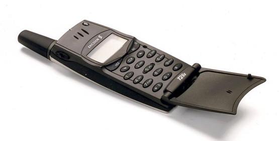 5. Ericsson T28