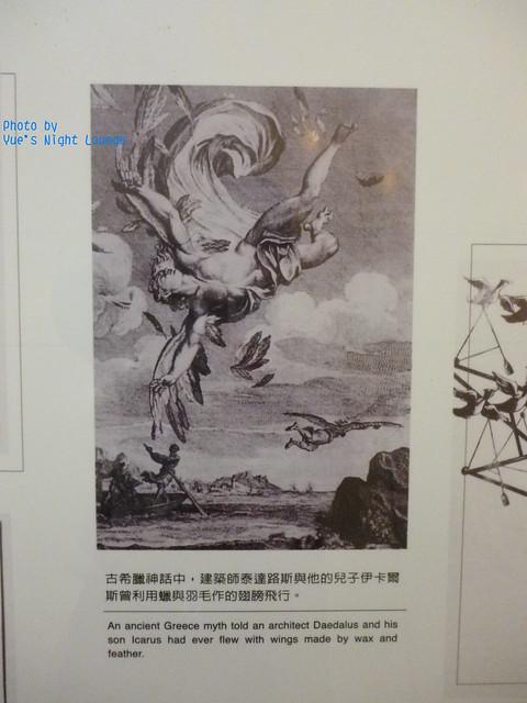 飛行的神話 3
