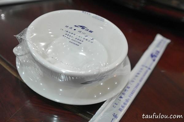 Dong Bei (4)