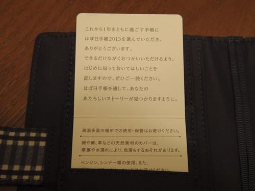 20130416225358