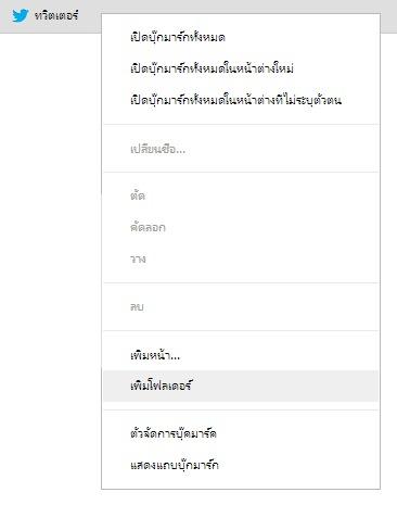 Google-0142