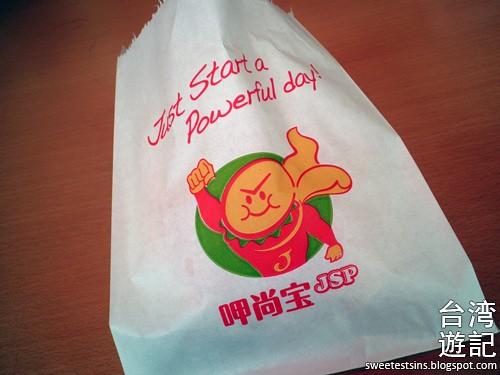 taiwan trip blog day 2 ximending taipei 101 agnes b cafe wufenpu raohe night market 3