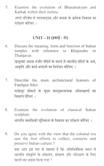 DU SOL B.A. Programme Question Paper -  (HS4) Cultural Transformation in Early Modern Europe: Circa 1500-1800 -  Paper V
