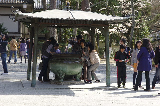 0688 - Nanzen-ji